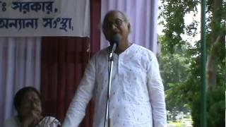 Prof. Ramaprasad De on Meghnad Badh Kavya, Michael Madusuan Dutta-Clip4