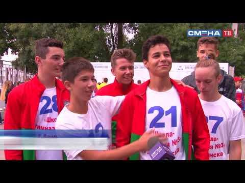 Соревнования по мини-футболу среди городских классов-команд на «Президентских состязаниях-2018»