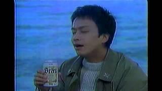 1999年ごろのサッポロビールのブロイのCMです。椎名桔平さんが出演され...