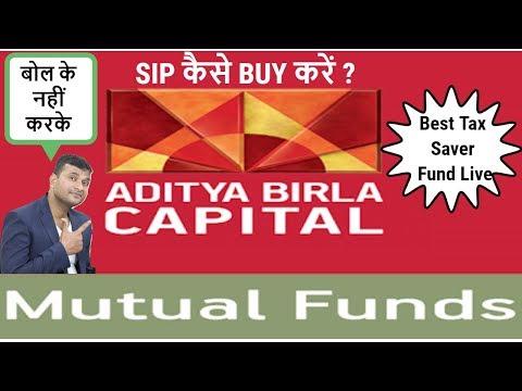 How To Buy Aditya Sun Life Mutual Fund SIP Online { हिंदी }