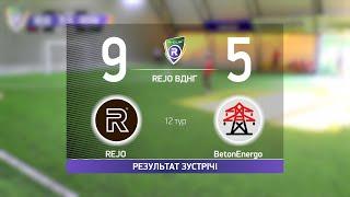 Обзор матча REJO 9 5 BetonEnergo Турнир по мини футболу в городе Киев