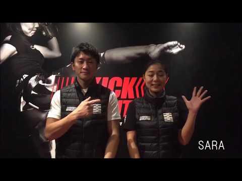 キックボクシング CAMOUFLAGE NAGOYA KICK REVOLUTIONVol5