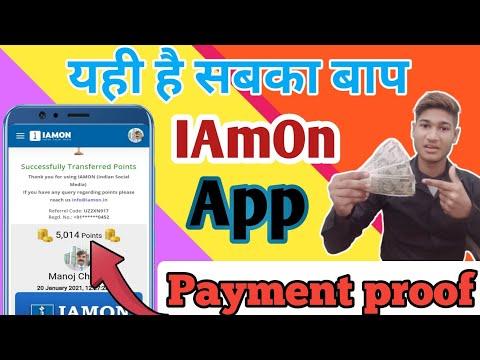 IAmOn Indian Social Media App || Live Withdrawal Proof || iamon app payment proof | flow box app |
