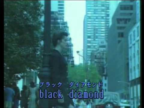 KISS BLACK DIAMOND  -karaoke