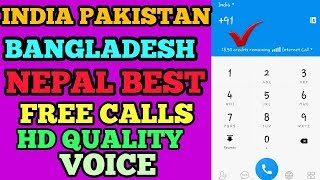 India Pakistan Nepal Bangladesh best free call HD quality voice new free call 24/1/2019 free call
