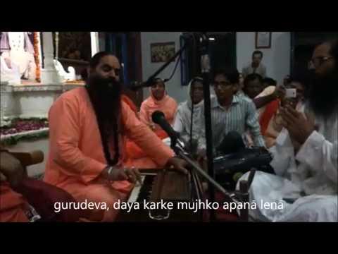 Gurudev Daya Karke Mujhko Apna Lena Bhajan With Lyrics