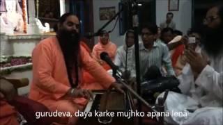 Gurudev Daya Karke Mujhko Apna Lena - Bhajan with Lyrics