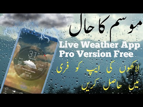 Best Weather App For Android 2019