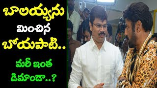 Boyapati Srinivas got More Remuneration than Balaiah || Balaiah vs Boyapati Remuneration || #TTM