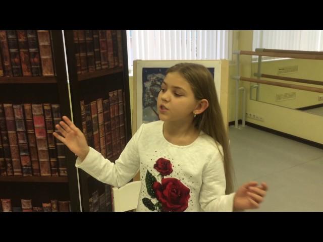 Изображение предпросмотра прочтения – АнастасияМихайлова читает произведение «Первый снег» В.Я.Брюсова
