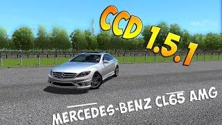CCD Mercedes Benz CL65 AMG Обзор мода