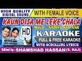 Kaun Disa Me Leke Chala Re Batohiya Karaoke Free With Female Voice & scrolling Lyrics Nadiya Ke Paar
