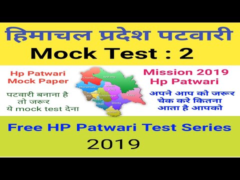 Himachal Pradesh Patwari Mock Paper 2 Hp Patwari Mock Test 2019