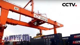 [中国新闻] GDP万亿城市有望扩容 长江经济带城市增长表现强劲 | CCTV中文国际