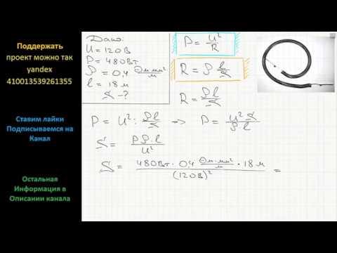 сборник задач математическому анализу берман решебникиз YouTube · Длительность: 16 с