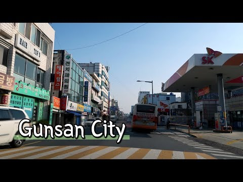 Downtown Gunsan - The only port city in North Jeolla Province, South Korea