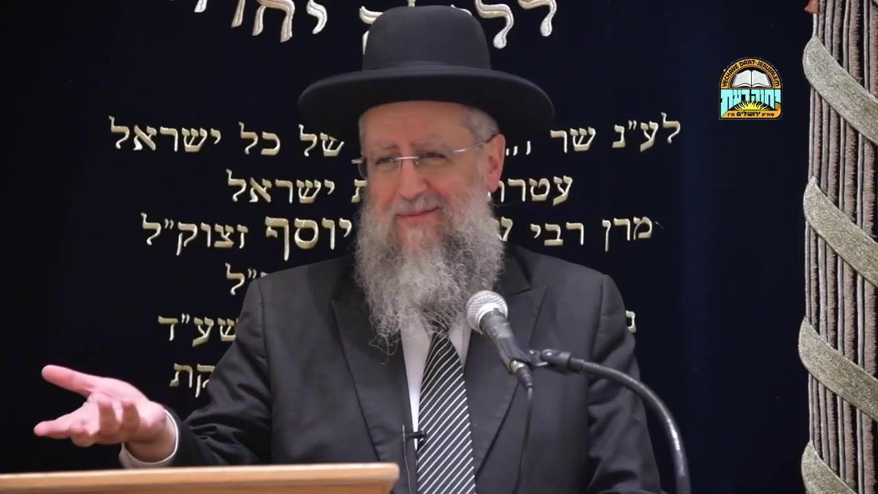 """הרב דוד יוסף והרב שלמה עמאר בעצרת התעוררות ביחוה דעת - מוצ""""ש שופטים ז' אלול תשע""""ט"""