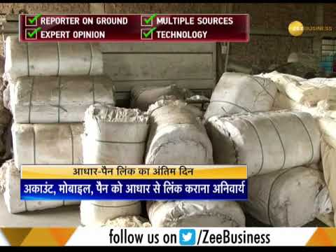 Bad news for Textile industry; Raw material cost may rise by up to 40%