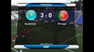 EMF EURO-2017. Обзор матча Казахстан - Португалия