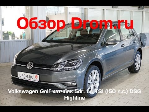 Volkswagen Golf хэтчбек 5dr. 2018 1.4 TSI (150 л.с.) DSG Highline - видеообзор