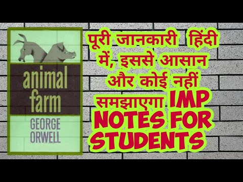 Animals farm novel written by George Orwell's book review by chandravadan English literature