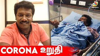 Covid 19 India, Hospital | Latest Tamil News