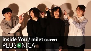 inside you / milet (cover)