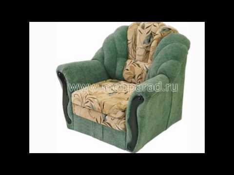 Дешевая мебель кресло кровать