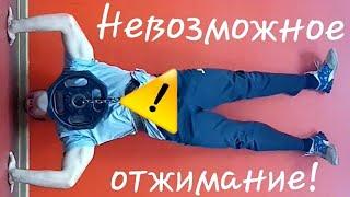 МИФЫ О ТРЕНИРОВКАХ / Штанга и гантели лучше чем собственный вес и гири