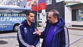 Поздравляем А. КУЗНЕЦОВА с Днём Рождения! Большое интервью перед матчем с