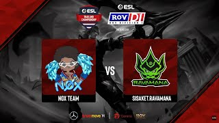 ESL Thailand Championship - RoV Division 1, Presented by Mercedes-Benz | Week 3 Day 2