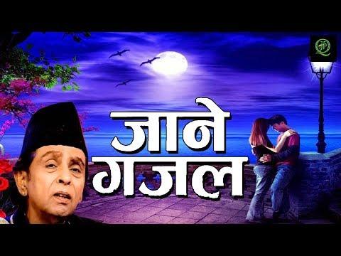 Jaan- E-Ghazal     Aslam Sabri Qawwal    World Famous Ghazal    Hindi Gazal