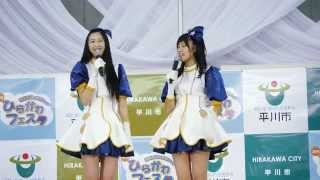"""コージィニアス""""ことあべこうじプロデュース! りんご娘3ヶ月連続新曲..."""