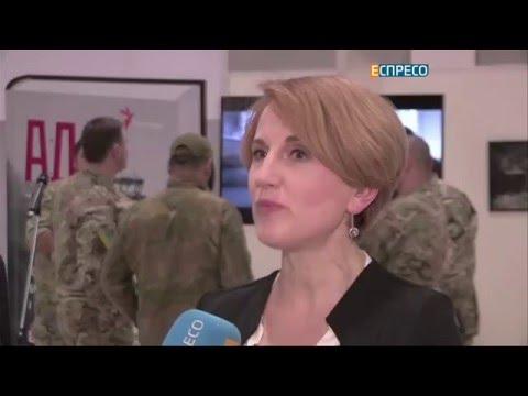 """Презентація книги про оборону Донецького аеропорту """"АД-242"""""""