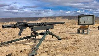 20mm vs Humvee Bulletproof Glass