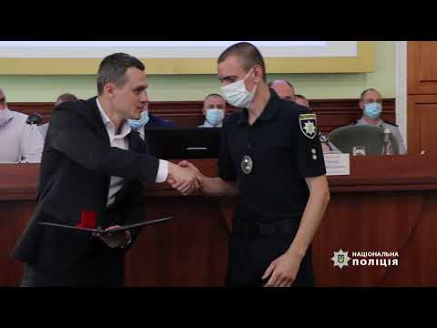 ГУ Національної поліції в Харківській області: У Харкові відбулись урочисті заходи з нагоди 5-ї річниці Дня Національної поліції України