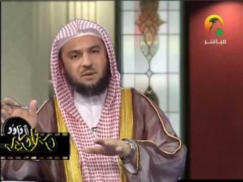 qari saad nomani full quran download