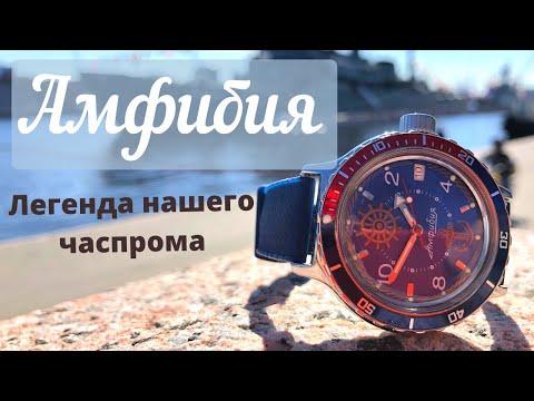 Часы Восток АМФИБИЯ. Самые доступные дайверские часы.