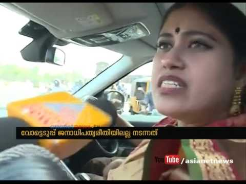 Congress MLA S. Vijayadharani  response about Tamilnadu Legislative Assembly Conflict