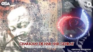 Charkhay De Har Har Gehray  Nusrat Fateh Ali Khan  complete full version  OSA Worldwide