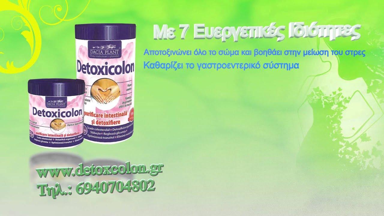 detoxicolon pret catena