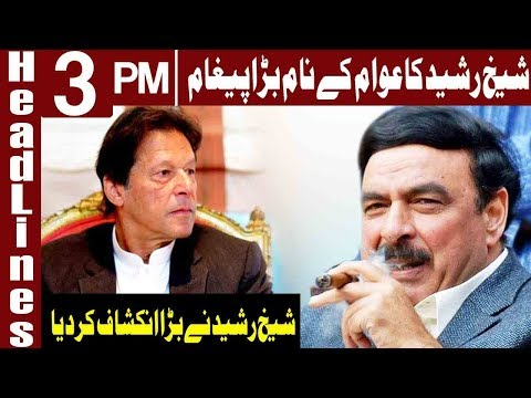 Sheikh Rasheed's Big Announcement | Headlines 3 PM | 22 Dece