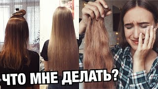 Голливудское наращивание волос с фото и видео