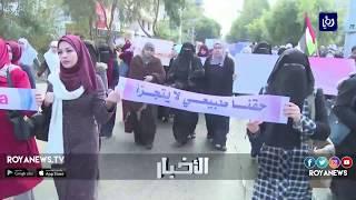 الأردن يحذر من فشل تلبية احتياجات اللاجئين الفلسطينيين - (16-3-2018)