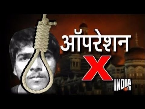 Operation X: Complete Story of Kasab Hanging (Part 1) - Mumbai Attacks
