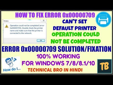 How to Fix Error 0x00000709|Can't Set Default Printer Problem Solution|Windows XP/7/8/8.1/10 [Hindi]