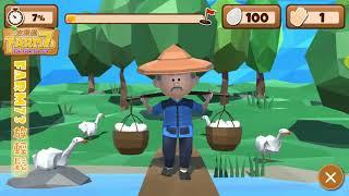 201801-FARM73放輕鬆 銀髮族健康促進體感遊戲系統 thumbnail