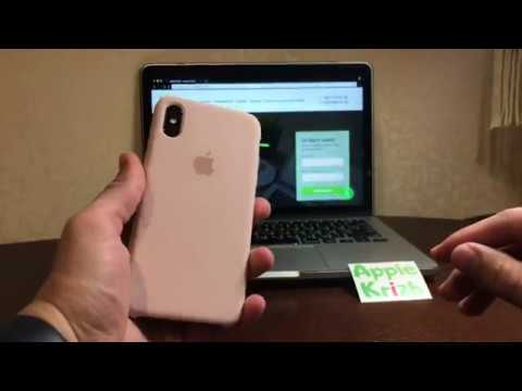 newest c9683 f3063 Review of a copy Silicone Case Pink Sand for Apple's iPhone X