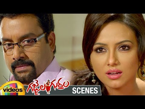 Sana Khan Ends her Illegal Affair | Gajjala Gurram Telugu Movie Scenes | Mango Videos