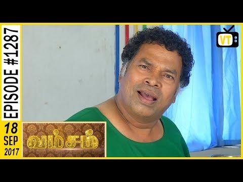 Vamsam - வம்சம் | Tamil Serial | Sun TV |  Epi 1285 | 15/09/2017 | Vision Time